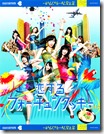 AKB48 Koisuru Fortune Cookie Type B single jacket & poster (1)