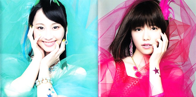 AKB48 Koisuru Fortune Cookie Type B single jacket & poster (3)