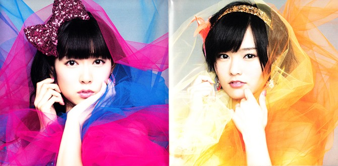 AKB48 Koisuru Fortune Cookie Type B single jacket & poster (5)