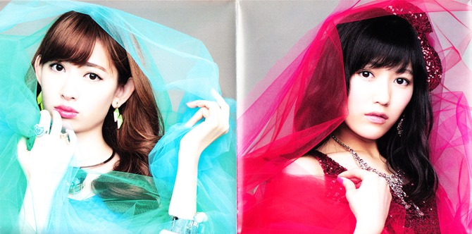 AKB48 Koisuru Fortune Cookie Type B single jacket & poster (6)