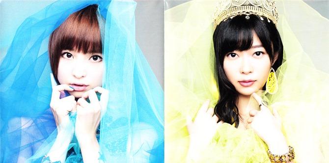 AKB48 Koisuru Fortune Cookie Type B single jacket & poster (7)