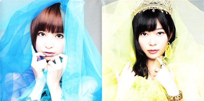 AKB48 Koisuru Fortune Cookie Type B single jacket & poster (7)