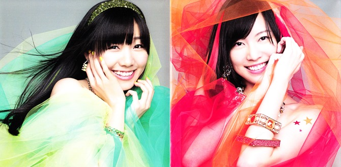 AKB48 Koisuru Fortune Cookie Type B single jacket & poster (8)