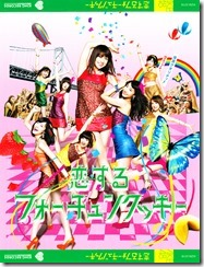 AKB48 Koisuru Fortune Cookie Type K single jacket & poster (1)
