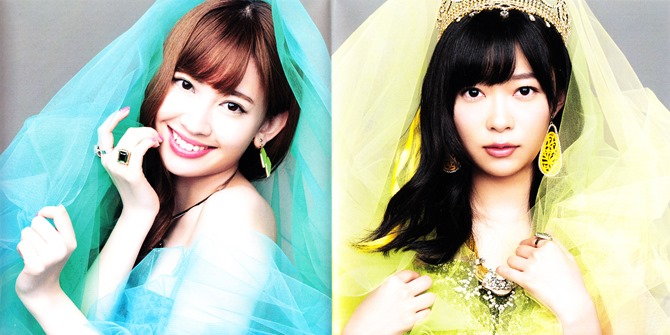 AKB48 Koisuru Fortune Cookie Type K single jacket & poster (3)