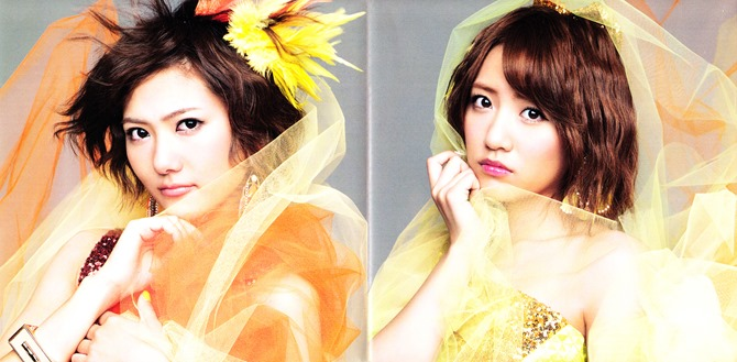AKB48 Koisuru Fortune Cookie Type K single jacket & poster (4)