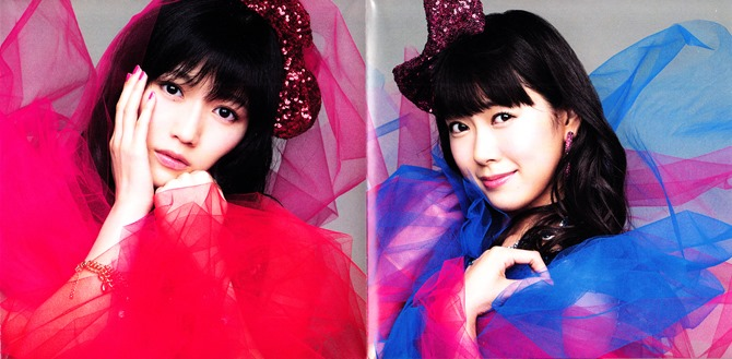 AKB48 Koisuru Fortune Cookie Type K single jacket & poster (5)