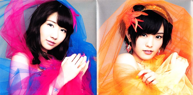 AKB48 Koisuru Fortune Cookie Type K single jacket & poster (6)