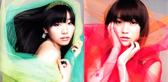 AKB48 Koisuru Fortune Cookie Type K single jacket & poster (7)