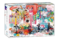 AKB48 Million ga ippai music video colletion special box