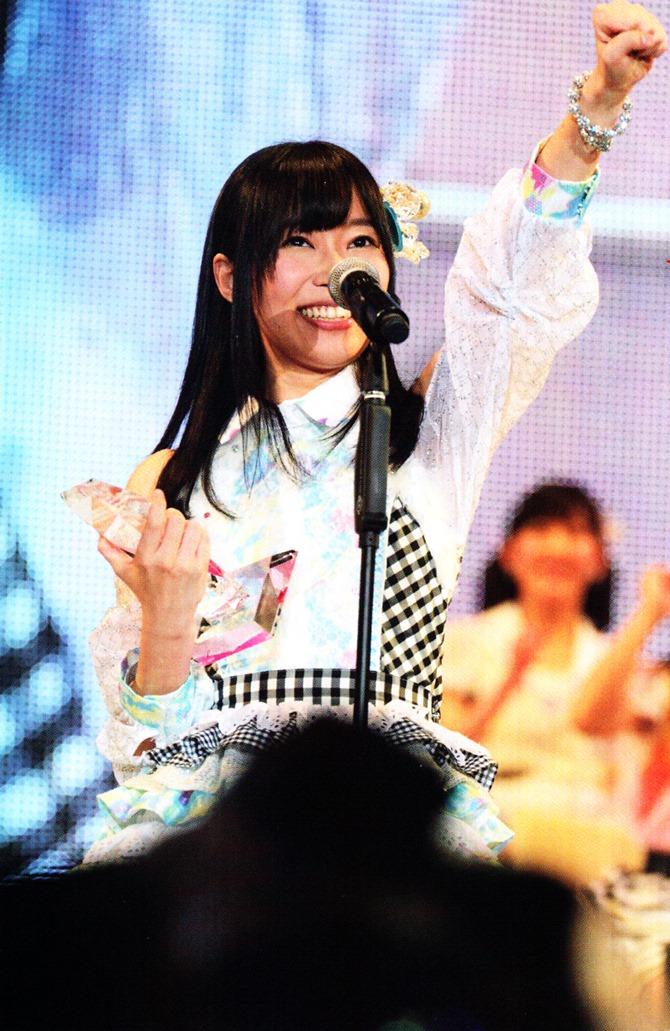 AKB48 Mizugi Surprise (1)
