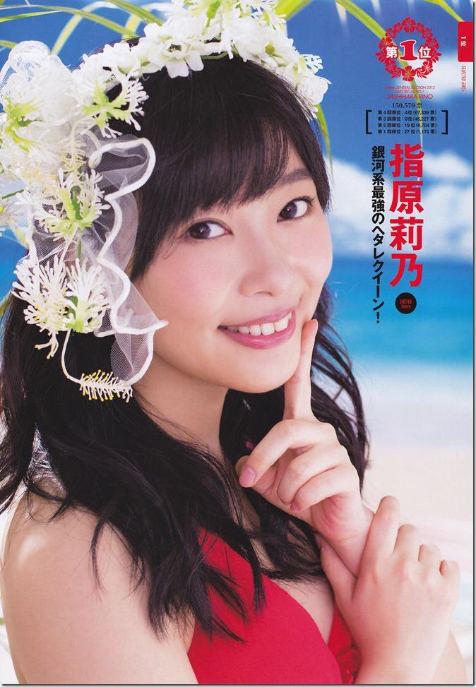 AKB48 Mizugi Surprise 2013 (14)