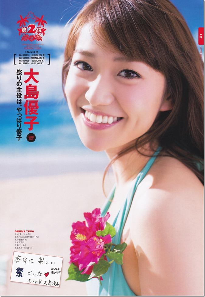 AKB48 Mizugi Surprise 2013 (18)