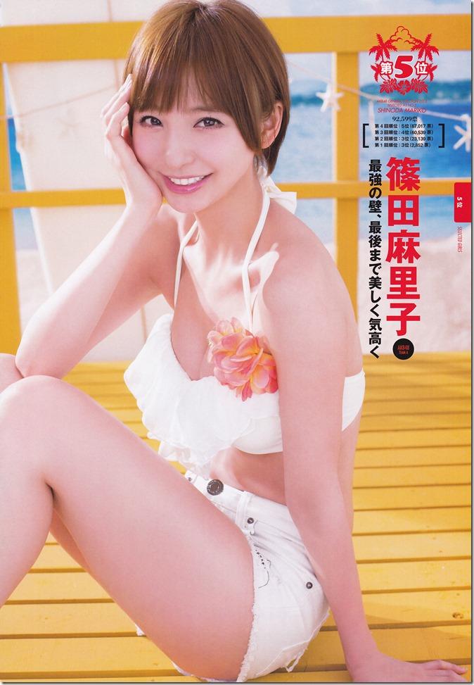AKB48 Mizugi Surprise 2013 (24)
