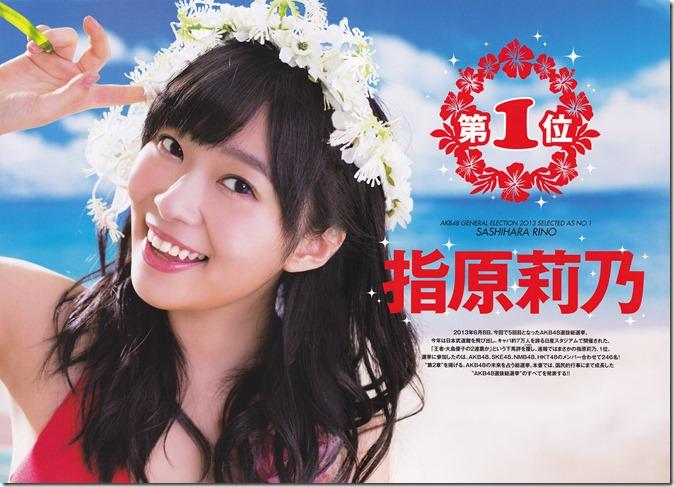 AKB48 Mizugi Surprise 2013 (2)