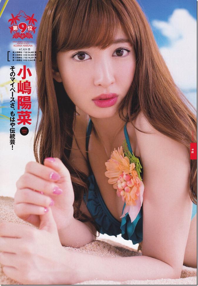 AKB48 Mizugi Surprise 2013 (32)