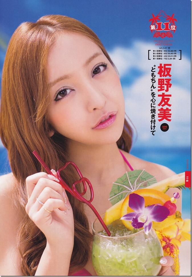 AKB48 Mizugi Surprise 2013 (36)