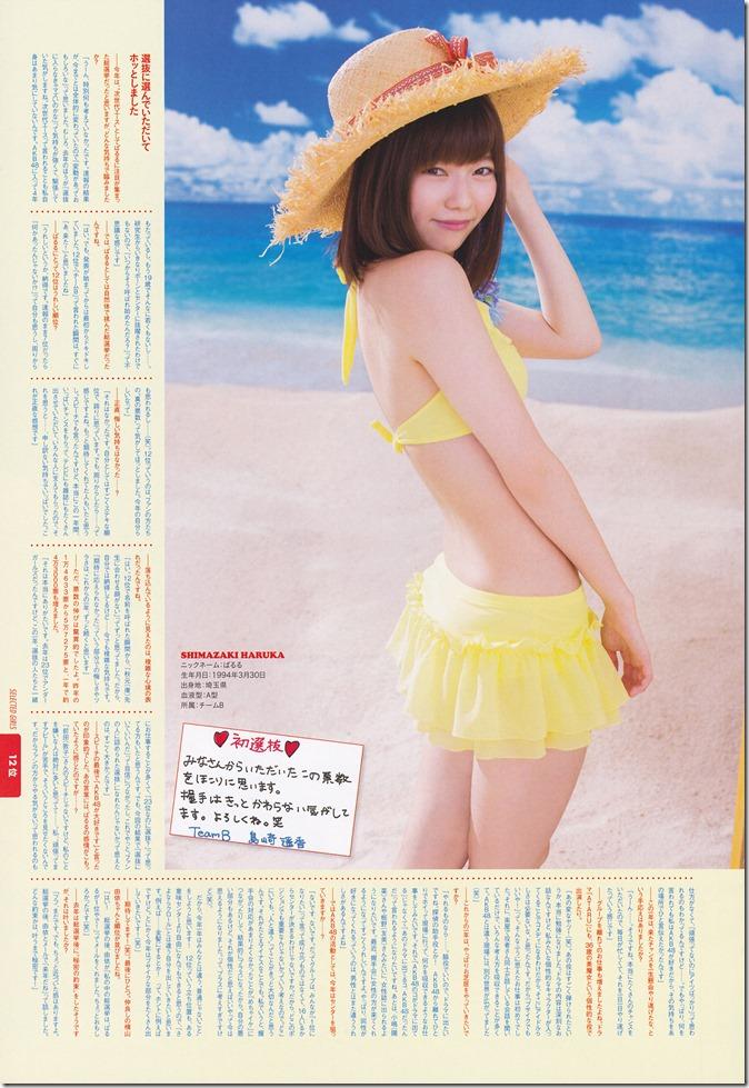AKB48 Mizugi Surprise 2013 (39)