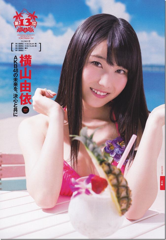 AKB48 Mizugi Surprise 2013 (40)