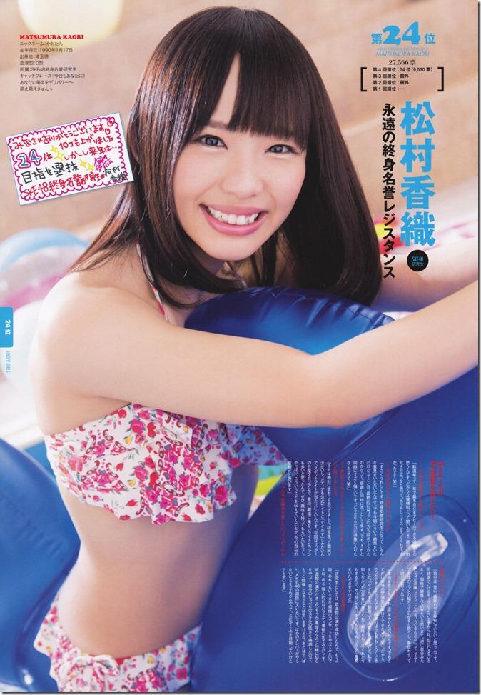 AKB48 Mizugi Surprise 2013 (61)