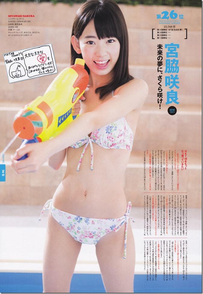 AKB48 Mizugi Surprise 2013 (63)