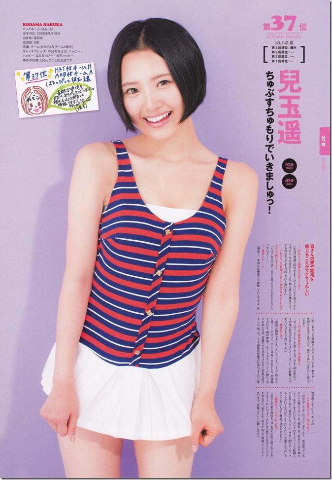 AKB48 Mizugi Surprise 2013 (74)