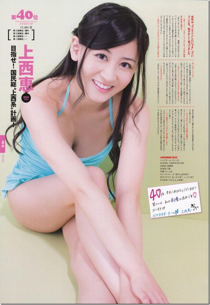 AKB48 Mizugi Surprise 2013 (77)