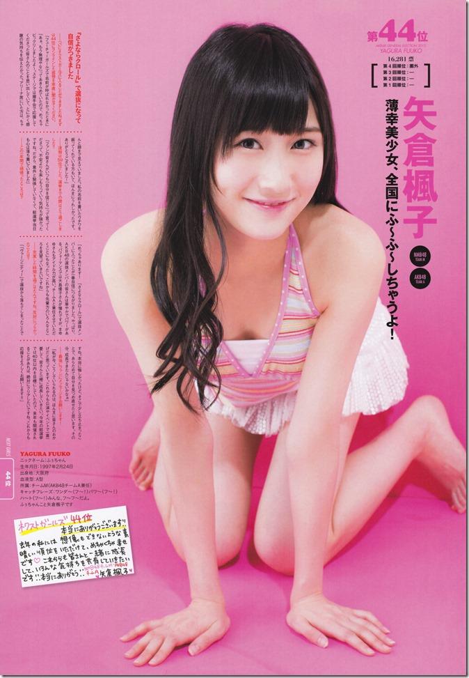 AKB48 Mizugi Surprise 2013 (81)