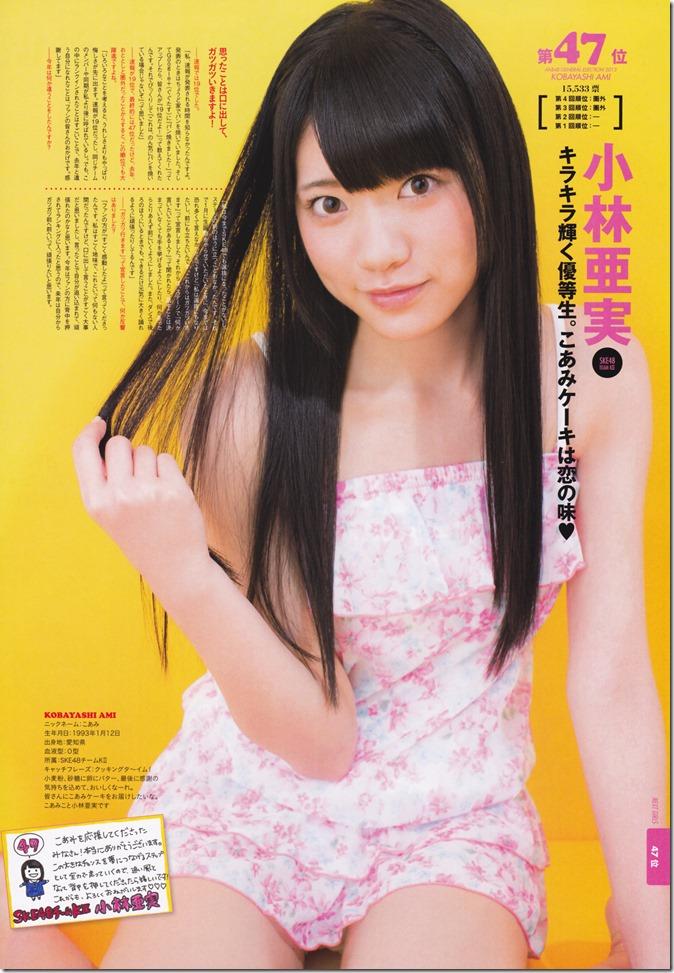 AKB48 Mizugi Surprise 2013 (84)