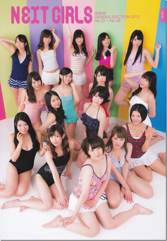 AKB48 Mizugi Surprise 2013 (86)