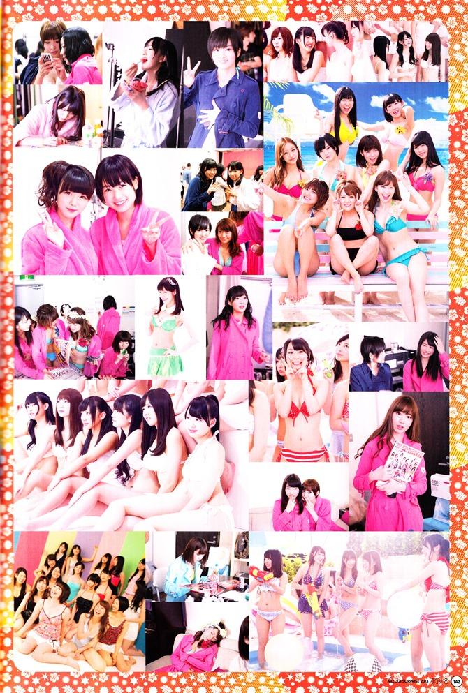AKB48 Mizugi Surprise (4)