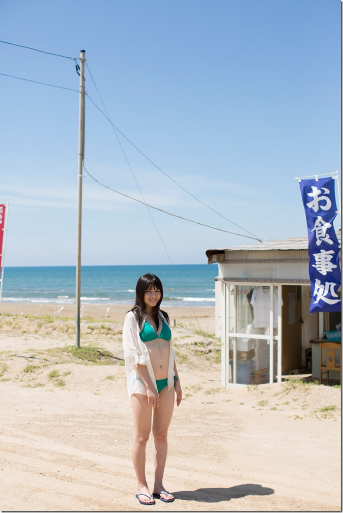 H!P Digital Photo book vol.104 Yajima Maimi (57)