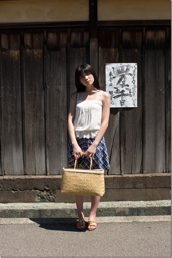 H!P Digital Photo book vol.104 Yajima Maimi (5)