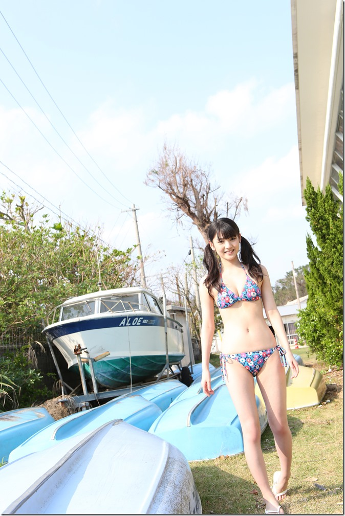 Michishige Sayumi Digital Photo Book vol.109 (11)