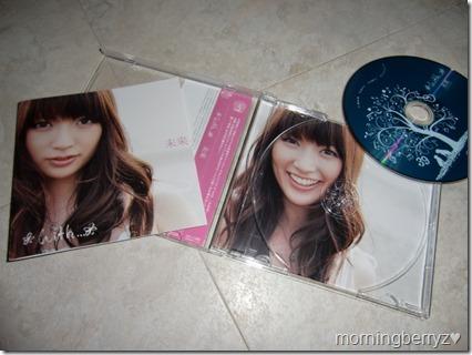 Miku (Ishida Miku) With... CD maxi release