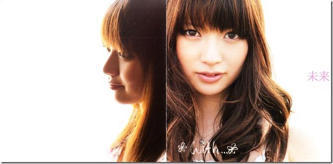 Miku (Ishida Miku) With... CD release jacket (1)
