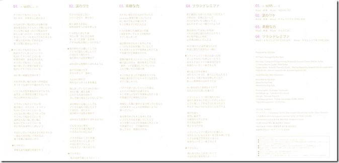 Miku (Ishida Miku) With... CD release jacket (2)