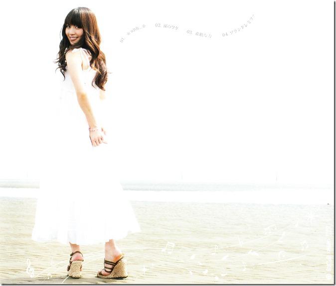 Miku (Ishida Miku) With... CD release jacket (3)