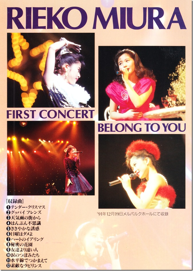 Miura Rieko First Concert Belong To You (1)