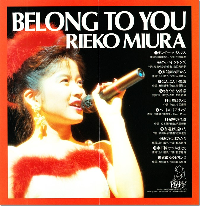 Miura Rieko First Concert Belong To You (2)