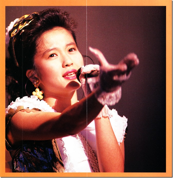 Miura Rieko First Concert Belong To You (4)