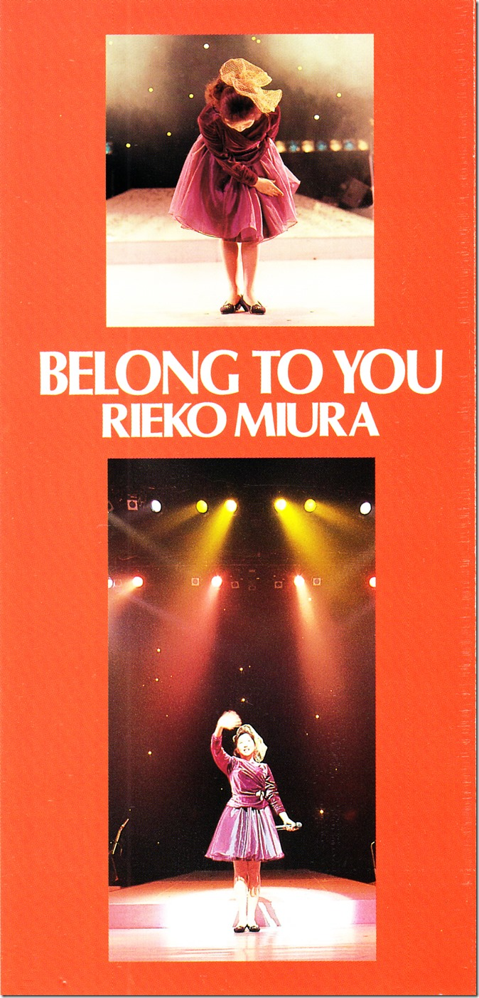 Miura Rieko First Concert Belong To You (8)
