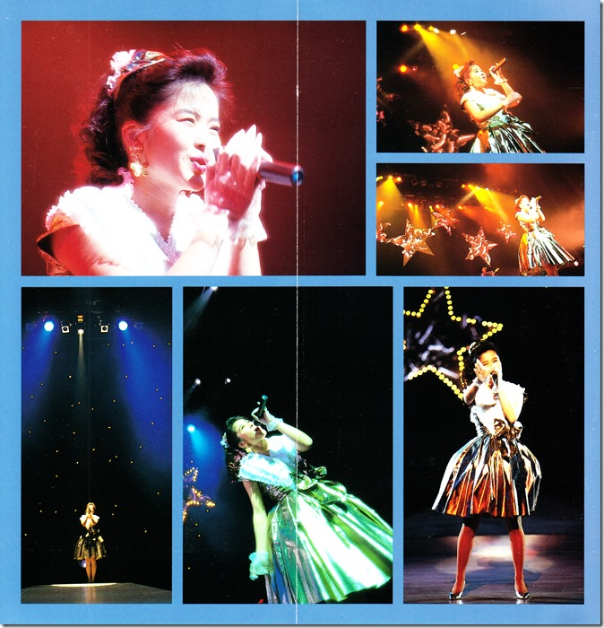 Miura Rieko First Concert Belong To You (9)