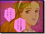 Miura Rieko in Yume de aitai~Sweet Dreams~ Rieko's Video Clips 1 (50)
