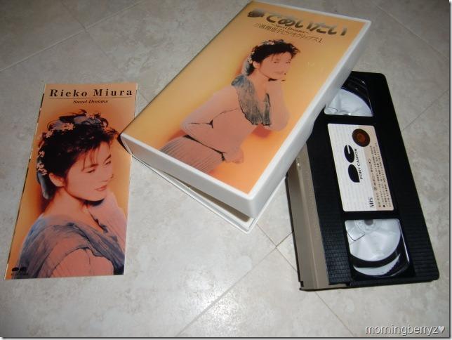 Miura Rieko Yume-de Aitai~Sweet Dreams~ Rieko's Video Clips 1 VHS