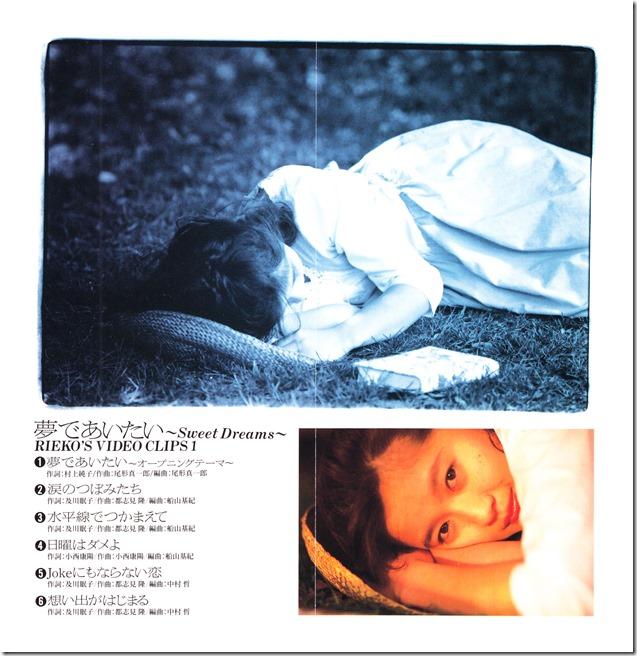 Miura Rieko Yumede Aitai~Sweet Dreams~ (2)