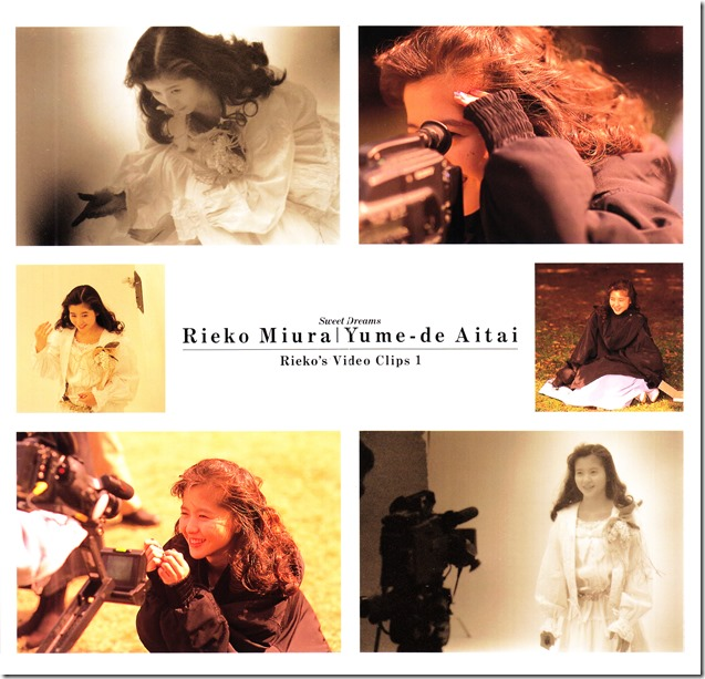 Miura Rieko Yumede Aitai~Sweet Dreams~ (4)