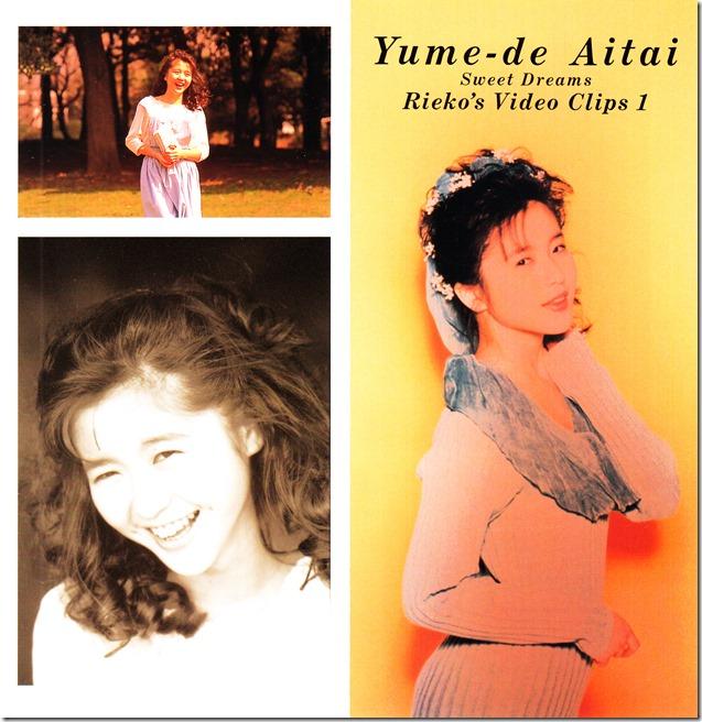 Miura Rieko Yumede Aitai~Sweet Dreams~ (6)
