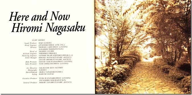 Nagasaku Hiromi Here and Now (12)