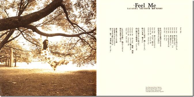 Nagasaku Hiromi Here and Now (3)